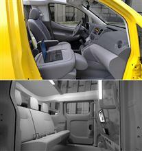 [イエローキャブが日産車に]日産「NV200」がNYの次世代タクシーに選定