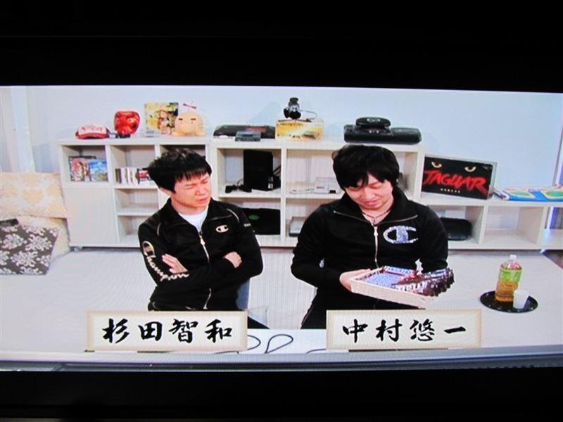 東京 エン カウント 無料 動画