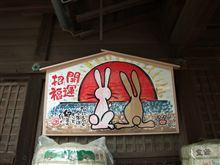 和歌山市観光!