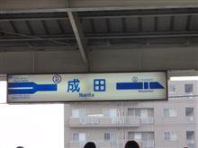 5/12 今日のひとこと (windows定例更新)