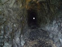 とうとう古トンネル発見と小井隧道を造った人々