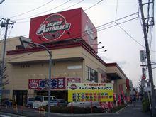ガナドールマフラーSA環七王子神谷でイベント開催!なんと取付工賃無料!!(一部車種除く)