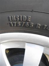 タイヤが逆についている…