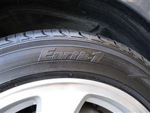 プロクリーン タイヤクリーナースピーディーNEWの2本セット
