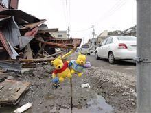 ぬいぐるみをいたるところで見かけた 津波の後