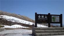 草津軽井沢