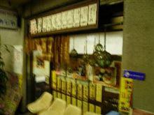 B級グルメ@横浜で財布を落とす