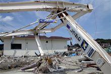 東日本大震災から2か月