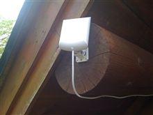 FT Antenna 2