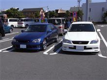 静岡に行ってきました。