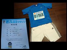 高橋尚子杯 ぎふ清流マラソン ~Run for 東日本~ に参加。