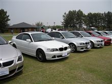 BMW 第3回浜名湖合同オフミ2011