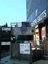 『ステレオポニーと申します。』 at Shibuya eggman