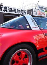 R134ドライブ(GW最終日)