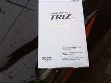 昨日注目タグで騒がれたTRIZを試してみました