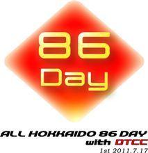 (*´д`*) ハチロク乗りは7月17日、HSPに集合!