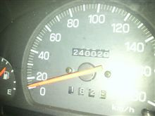 24万キロ………