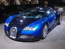 Bugatti Veyron vs Nissan GT-R