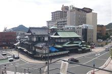 日本最古の風呂に