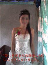 楽器業界の友人が婚約・・・2周り若い嫁(TハT)イイナ