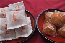 宮崎・チーズ饅頭を求める一人旅(不完全燃焼編)。