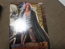 ワンピース GRANDLINE MEN vol,8 SHANKS