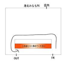 本日のプチオフ 会場変更!!!