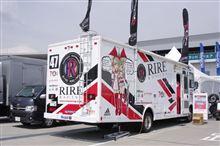2011年スーパーGT第2戦富士 RIRE RACING
