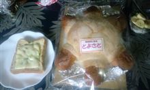 ビッグとんちゃんパン