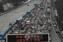 プリウスで韓国上陸したいなぁ~構想