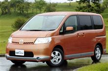 「日産、「セレナ」など2車種26万4329台をリコール」(ロイター)/気になるWebニュース。