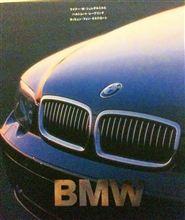 BMWのとっても豪華な本