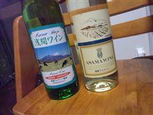 ワインのお土産