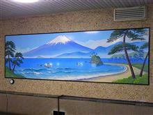 お風呂場の富士山
