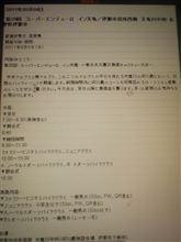 今週はダースピ☆ 来週はスーパーエンデューロ・イン天竜