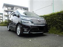 新車ヴェルファイア!横浜に納車!
