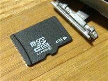 microSDって壊れるの?