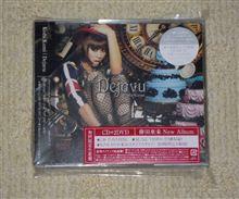 3月のCD パート1
