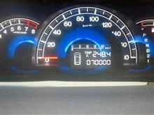 70000kmキタ――(゜∀゜)――!!!