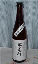 東北の酒・・・その3≪復興酒≫