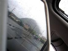 梅雨の週末2