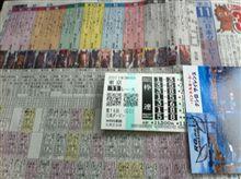 第78回東京優駿 日本ダービー  事前購入 f^_^;)