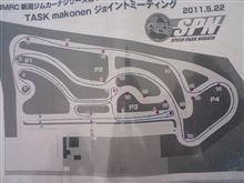 2011.5.22新潟県戦SPN