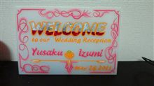 new welcome board