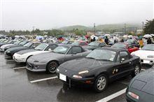 軽井沢ミーティング2011に初参加してきました