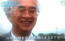 日本が世界の原油国になるのか?!