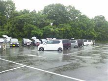 雨のオフ会・・・