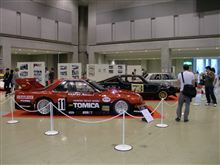 BPノスタルジックカーショー