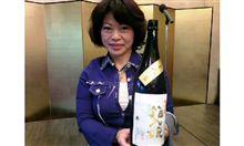八女の日本酒