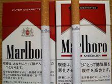 哀しき喫煙者